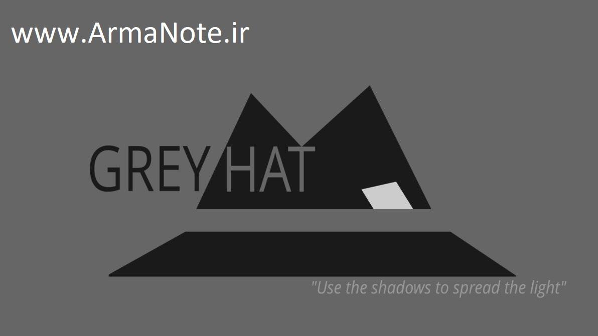 سئو کلاه خاکستری