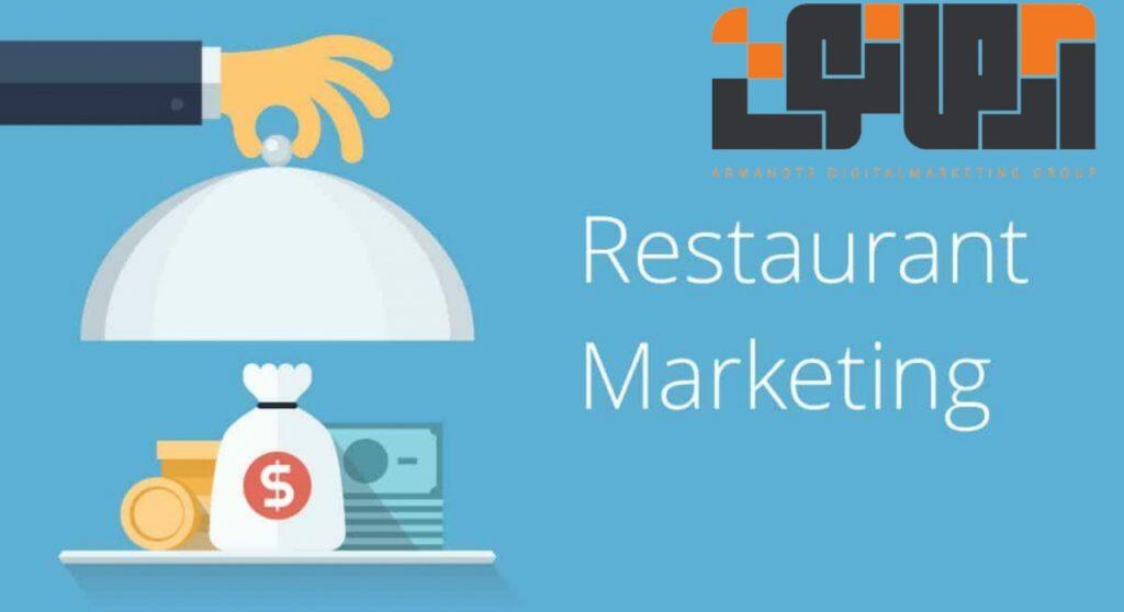 بازاریابی شبکه های اجتماعی برای رستوران ها